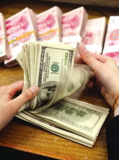 中共政權的對外投資