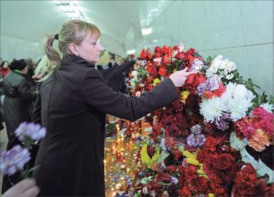 「黑寡婦」與莫斯科爆炸案