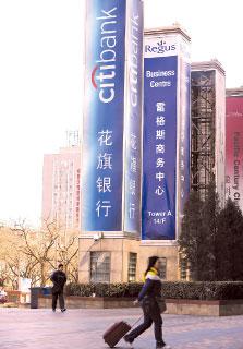 中國經濟走向回頭路