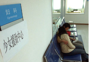 色魔吞噬中國