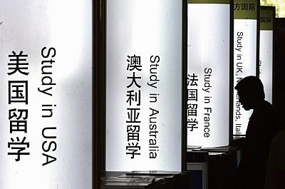 學者海外「犯規」 中國教育怎麼了