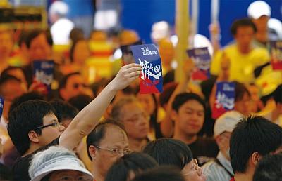 香港民主運動新起點