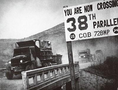 38度線戰火未熄