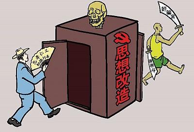 笑誠不笑騙 中國式「成功」