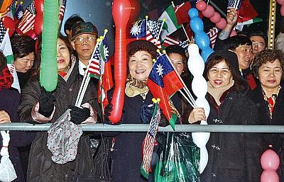 在美台灣移民數量少 社經地位高