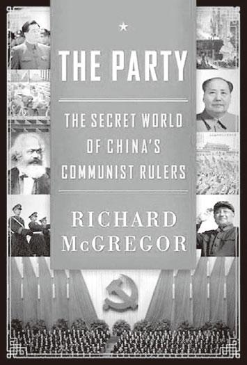 書評《中國共產黨統治者之祕密世界》「經理」就是「黨書記」