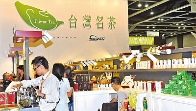 台灣茶文化再臨香江