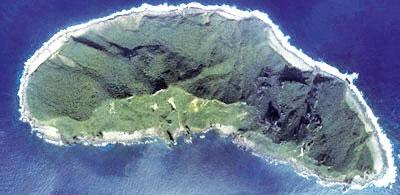 釣魚島對陣 中日爭執升溫