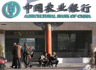 中國經濟觀察 │ 農業銀行的破發揭示了什麼?