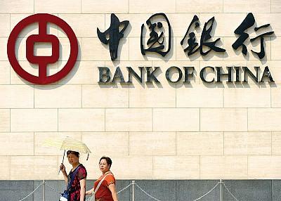 中國經濟觀察 │ 加息不是萬靈丹
