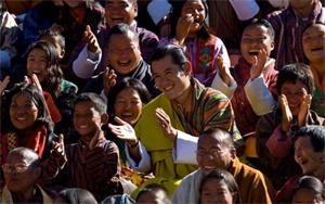 不丹人為何幸福指數全球最高?