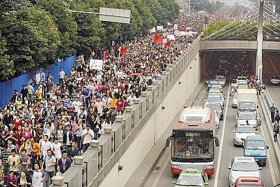 反日遊行與中共政權賣國