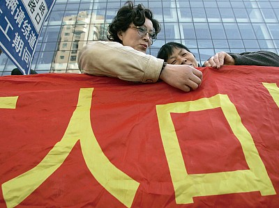 被折騰的中國人口