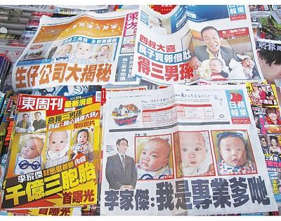 香港「代母」所引發的道德危機