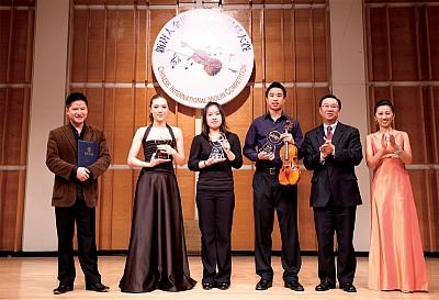 第三屆「全世界華人小提琴大賽」圓滿落幕