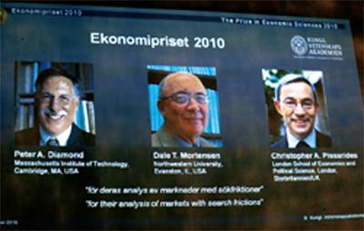 2010年諾貝爾經濟學獎得主捎來可貴的啟示