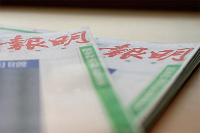 中國男子易容偷渡 牽出三大染紅媒體