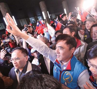 台灣五都選舉 藍綠版圖不變