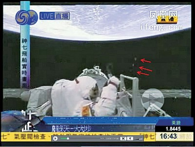 「國際太空站」為何獨漏中國?