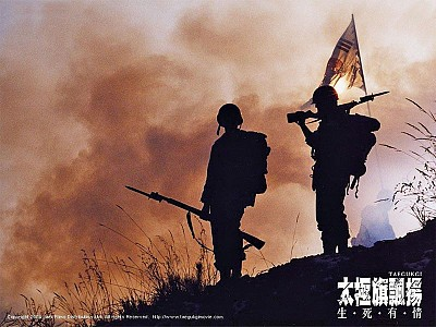 韓人悲歌——再看《太極旗飄揚》