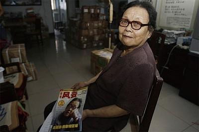 中國醫生高耀潔 民國最後一個背影