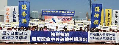 香港2010年十大新聞