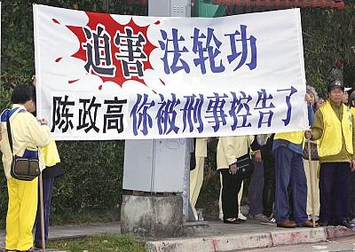 台灣焦點 │ 三不中共人權惡棍 民意蔓延