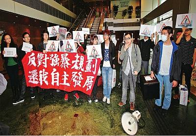 中共暗渡陳倉 香港被規劃
