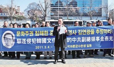韓國民間要求驅逐中共外交官