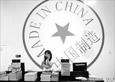中國製造商 三角運輸倒貨 捲土重來未可知?!