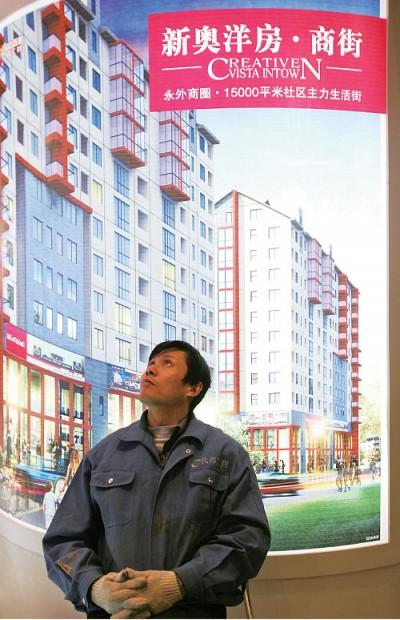 中國經濟觀察 │ 擺烏龍!房價調控目標「穩中還升10%」