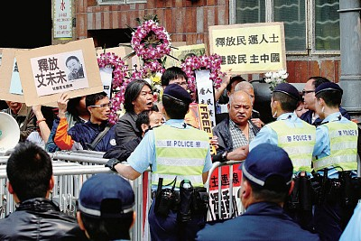 香港蒙塵「示威之都」變色
