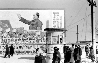 性、毒品及毛澤東