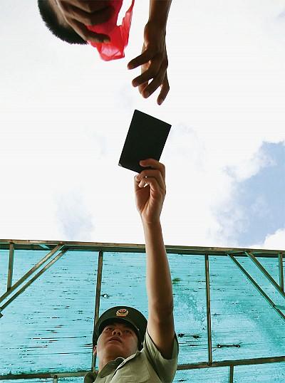 衝破護照封鎖牆