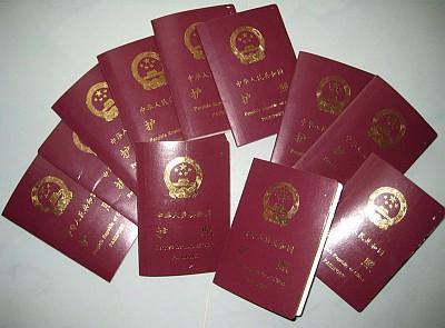 衝破恐懼 瓦解中共護照牆