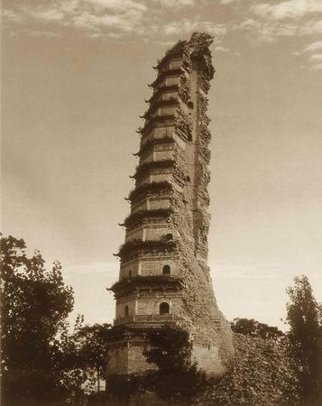 奧義之塔 法門寺地宮傳奇