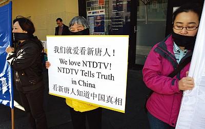 中華電信扼殺70億人的新聞自由?