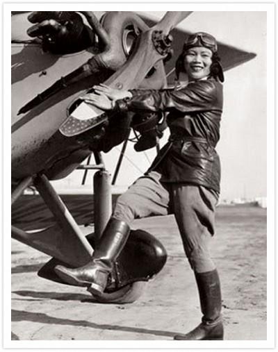 飛行史上首位華裔女飛行家張瑞芬