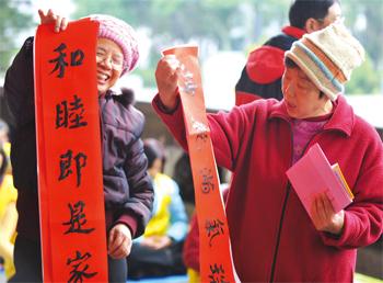 正體中文,台灣最佳資產與文化競爭力