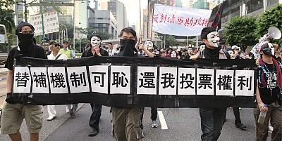 香港七一大遊行 22萬人一條心要自由