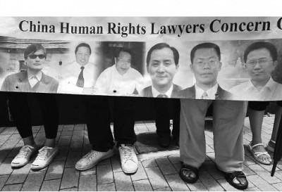 大陸傲骨律師抵抗中共枉法