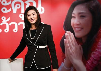 泰國女總理出爐 民主前路仍多歧