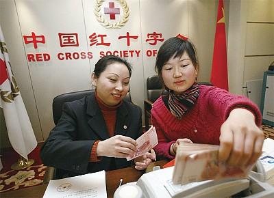 郭美美炫富 紅十字會現醜