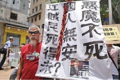 挪用公帑 香港高官的紅色「良木」
