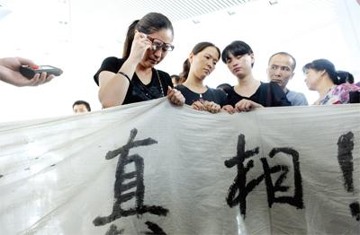 高鐵醜劇,中國悲劇