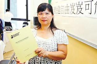 記者頻被抓? 香港怪象生