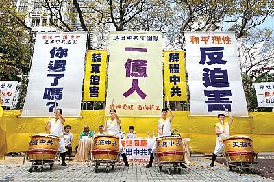 香港見證一億人三退大潮