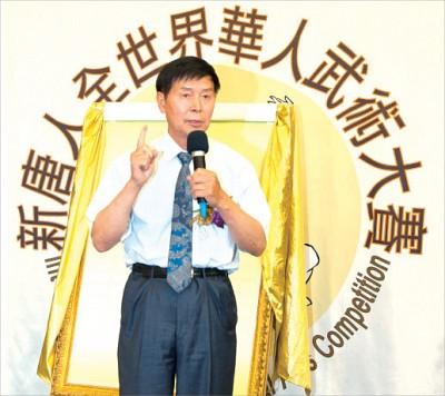 神傳回歸 | 華人武術大賽 正本清源回歸傳統