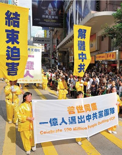前中共東南亞特務在香港退黨