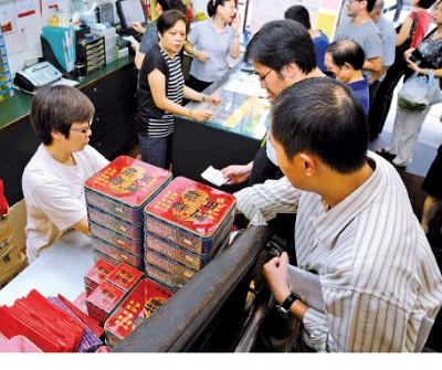 尋找香港中秋傳統軌跡